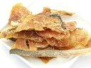 【国産・無添加】北海道産鮭スライス/イリオスマイル/ドッグフード/ドックフード/犬用おやつ/犬 おやつ/無添加おやつ プライムケイズ 05P03Dec16