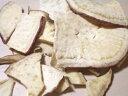 【国産・無添加】手作りごはんの具 乾燥野菜さつまいも/イリオスマイル/ドッグフード/ドックフード/犬用おやつ/犬 おやつ/無添加おやつ/手作りごはん プライムケイズ