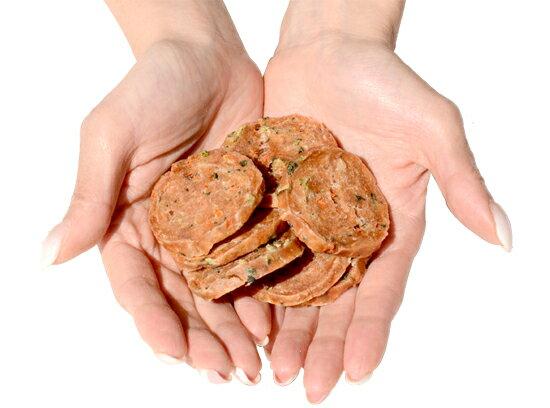 犬おやつ無添加国産釧路産鶏ささみ野菜チップ35枚|鶏ささみ野菜ドッグフードドックフードペットフードチ