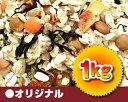 【無添加 国産】 手作りごはんの素 ブラネバニュートリション プリミックスシリアルベーシック 1kg
