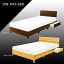 【送料無料】 ハンギング 【吊り下げ式】 引出し付き すのこベッドフレーム 【IPB-MFI-800】【Sサイズ】【bed】 bed