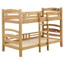 2段ベッド 二段ベッド シングルベッド 宮付 垂直ハシゴ仕様 耐震 すのこ 木製 無垢材 (バロッサ 2段ベッド)