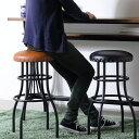【お得なクーポン+ポイントアップ★】カウンターチェア 【B-365 brno】北欧 バーチェアー バースツール ハイチェアー パソコンチェアー 椅子 アイアン ...