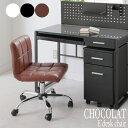 デスクチェア 【EDC-4335(グレー)/EDC-4338(ブラウン)/EDC-4339(ブラック)】 オフィスチェア 椅子 PC用 3色...