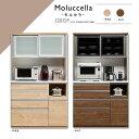 食器棚 【モルセラ メイプル/ウォールナット 120OP】 ...