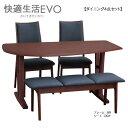 【受注生産】ダイニングセット【EVO 快適生活EVO ダイニング4点セット】ラバーウッド無垢材 テーブル幅150【送料無料】
