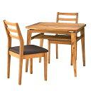 ダイニングテーブル 3点セット 【TEN-721T & TEN-720】 3人掛け ダイニングテーブルセット 正方形 80cm幅 天然木 アカシア 木製 リビングテーブル ダイニング セット テーブル チェア リビング おしゃれ 食卓 食卓テーブル