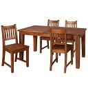 ダイニングテーブル 5点セット 【CIV-851T & CIV-850C】 4人掛け ダイニングテーブルセット 150cm幅 ダイニングテーブル ダイニング セット テーブル チェア リビング おしゃれ 食卓 食卓テーブル