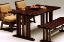 ダイニングテーブル【九重 150テーブル/テーブルのみ】【0622_送料無料】【minami−kyusyu】【salesale0707】送料無料♪