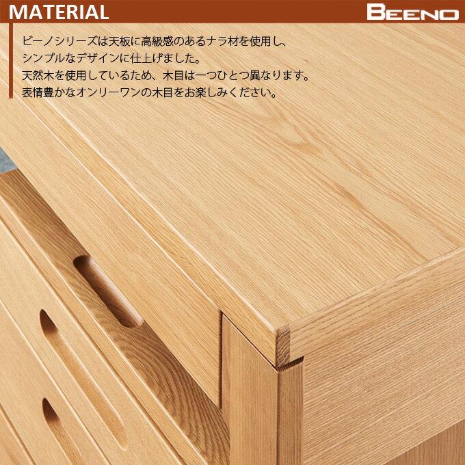 【2017年度】 コイズミ エクステンション本立て BEENO ビーノ BDA-082NS BDA-182WT EXTENSIONBOOKRACK エクステンションブックラック 【送料無料】