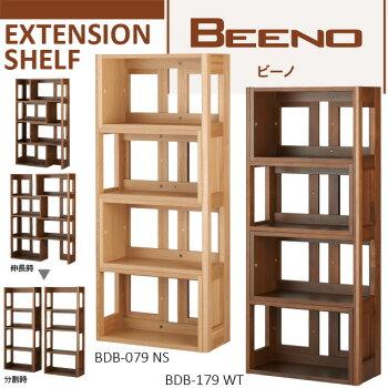 BDB-079NS/BDB-179WT/BEENO