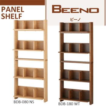 BDB-080NS/BDB-180WT/BEENO