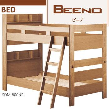 SDM-800NS/BEENO