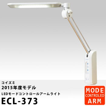 ECL-373