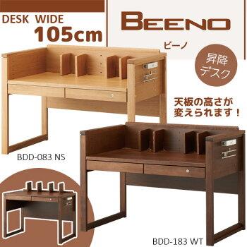 BDD-083NS/BDD-183WT/BEENO