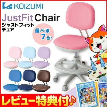 CDY/koizumi/2016/JustFitChair