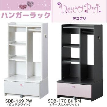 SDB-169PW/SDB-170BKRM/デコプリ