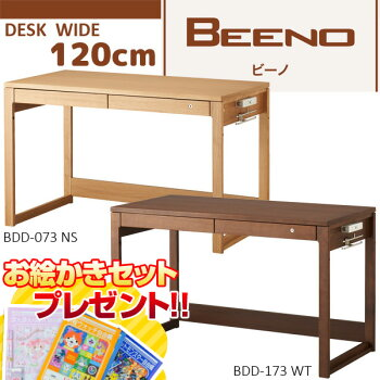 BDD-073NS/BDD-173WT/BEENO