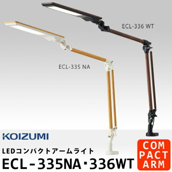 ECL-335NA/ECL-336WT