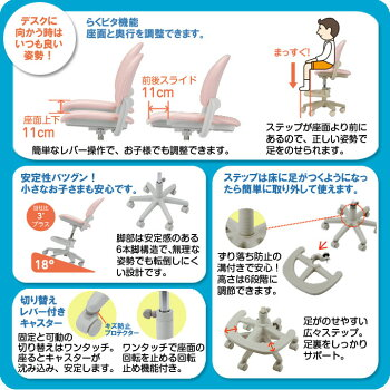 CDY/koizumi/2016/BestFitChair