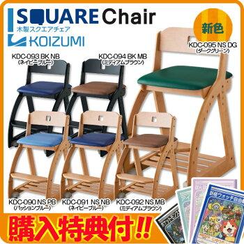 KDC/2017/koizumi/SQUAREChaire/������������
