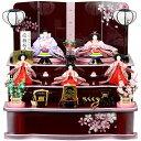 【展示現品】 雛人形 ひな人形 収納飾り 三段飾り 収納三段...
