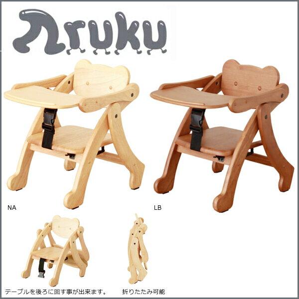 ベビーチェア持ち運び折りたたみベビーローチェアーテーブル付きベビーチェアーテーブルチェア折りたたみベ