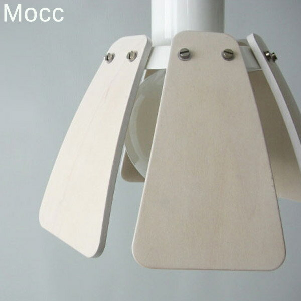 照明 ペンダントライト Mocc 1P モック 1P YPL-309 照明器具 ライト 天井照明 【送料無料】