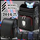 【数量限定】2016年度ランドセル セイバン 天使のはね モデルロイヤルB ボーイ MODEL ROYAL 5色対応/A4クリアファイル対応/男の子/新型/かっ...