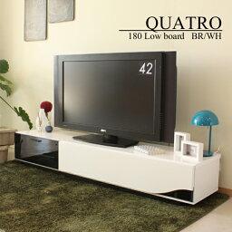テレビボード テレビ台 完成品 180cm QUATRO クアトロ 180ローボード 幅180 AVボード テレビラック 木とガラスを組み合わせた斬新なデザイン TVボード TV台 北欧 木製 おしゃれ 国産 幅180