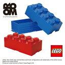 小物入れ 小物収納 おもちゃ箱 LEGO【4004 レゴ ス...
