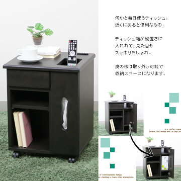 コンテ/機能性ナイトテーブル/便利