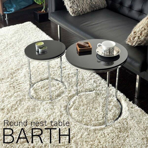 サイドテーブル BARTH(バース) ネストテーブル おしゃれ 大小2個セット ブラック/ホワイト/ブラウン シンプルモダン 高級感 コンパクトデザイン ラウンドテーブル コーナーテーブル ミニテーブル BK/WH/BR スチール 丈夫素材 9ZA-RT43
