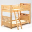 2段ベッド シングルベッド 【シエロ Sサイズ】シングル ベーシックタイプ ベッドフレームのみ bed/Granz/グランツ/おしゃれ 【送料無料】