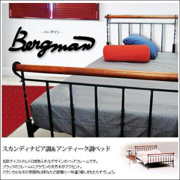 [BED]�ڳ�ŷ�ǰ��ͤ�ĩ�����̵���ۥޥåȥ쥹���åȡ���������٥åɡ�IPB-SFD-127�ۡ�D������/�ޥåȥ쥹�դ�)����̵��������̵���٥åɥե졼���