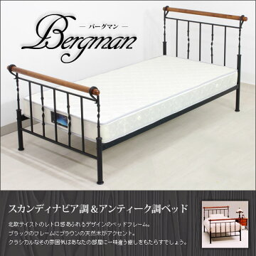 [BED]�ڳ�ŷ�ǰ��ͤ�ĩ�����̵���ۥޥåȥ쥹���åȡ���������٥åɡ�IPB-SFD-127�ۡ�S������/�ޥåȥ쥹�դ�)����̵��������̵���٥åɥե졼���