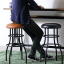 カウンターチェア 【B-365 brno】北欧 バーチェアー バースツール ハイチェアー パソコンチェアー 椅子 アイアン スチール おしゃれ ブルノ 古木風【...