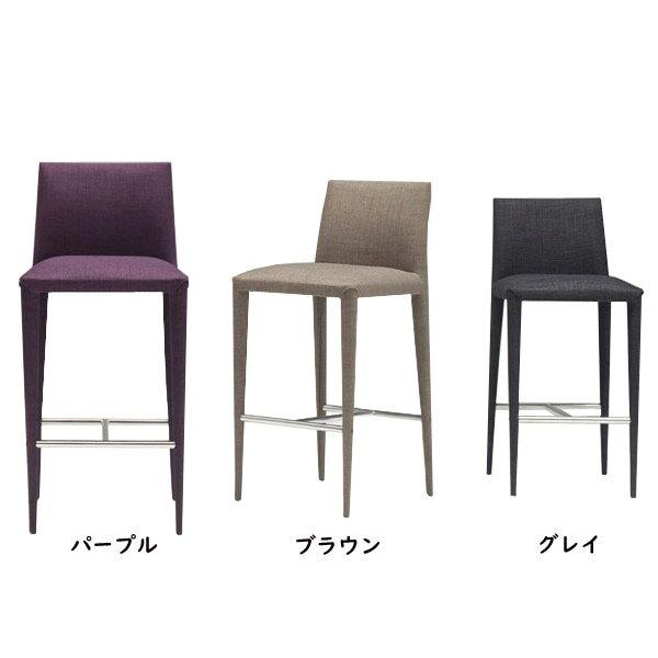 カウンターチェアー バースツール バーチェアー bar stool 【カウンターチェア MC8219CH-C monaco モナコ】 北欧/背もたれ付き/布張り/ファブリック/北欧 【送料無料】