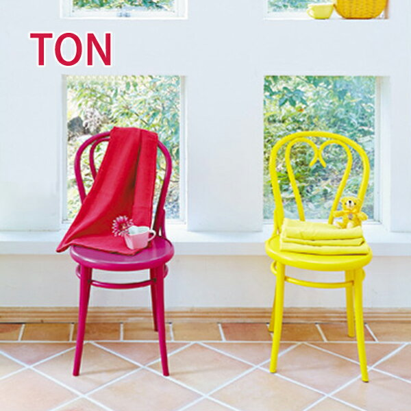 【TON トン】 BCZ-8048-BL/G/MG/R/TQ/W/Y チェア カフェ バー ダイニング 椅子 カラフル ヨーロッパ アンティーク調 チェコ製 【送料無料】 【送料無料】 ヨーロッパ 欧風 カフェ