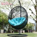 ハンキングチェア ハンキングチェアー 【Breeze Garden C500PGYR/C500PBRW】 アジアン家具 リゾート リラックス ワイドサイズ 撥水 屋外使用可