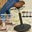チェア CH-800H プロポーションスツール ハイタイプ 椅子/プロポーション/姿勢/回転/姿勢矯正/カウンターチェア/ダイニングチェア/...