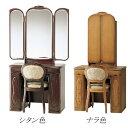 【送料無料】 ドレッサー 鏡台 化粧台