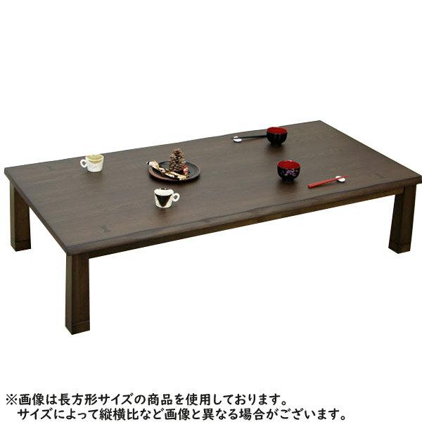 こたつ 長方形タイプ 長方形コタツ 暖卓 120cm幅 【かすみ120 NA/BR O-046/O-047】120サイズ コタツ 夏はリビングテーブルとしても使えます