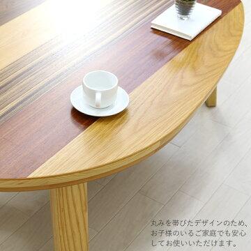 �ڥݥ����10�ܡۤ����Ĥ������120��COUS-COUS2��������2120�������ۥơ��֥�/���襤��/�ơ��֥�/�̲�/������/����/�ǥ����ʡ���/Takatatsu&Co./�⾾äͺ��Ź/�������ʤ�����/�����ġ�����̵���ۡ�RCP��