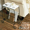 テーブル ST-450 猫のサイドテーブル おしゃれ/ネコ/ラック/リビング/収納/ナイトテーブル/ミニテーブル/スチール/黒猫/コンパクト