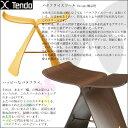 天童木工 柳宗理 バタフライスツール S-0521MP-NT/メープル S-0521RW-ST/ローズウッド 椅子 チェア いす