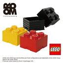 小物入れ 小物収納 おもちゃ箱 LEGO【4003 レゴ ス...