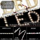 LEDテープ 新型フレキシブル SMD2835(60)電球色(2700K)1m ※点灯するにはACアダプターが必要です 間接照明 カウンタ照明 棚下照明 ショーケース に最適 光の DIY