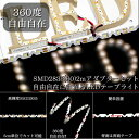 LEDテープ 新型フレキシブル ACアダプター付属SMD2835(60)2芯電球色(2700K)2m 間接照明 カウンタ照明 棚下照明 ショーケース に最適 光の DIY
