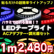 LED AC 7HLS_DU